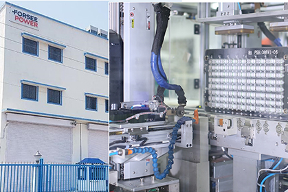 Forsee Power démarre la production en série de batteries pour véhicules électriques légers à Pune, en Inde